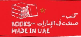 Emirati Folk Tale Readings for Children @ ADIBF