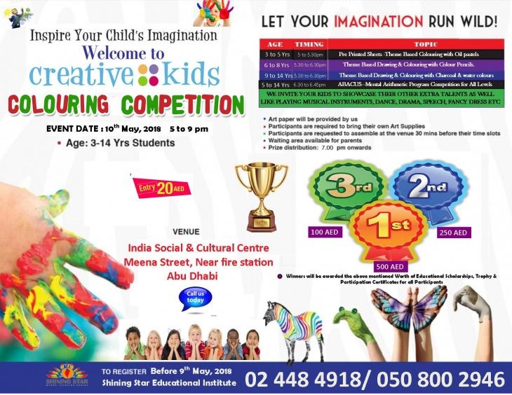 Creative Kids Drawing & Colouring Competition   Tickikids Abu Dhabi