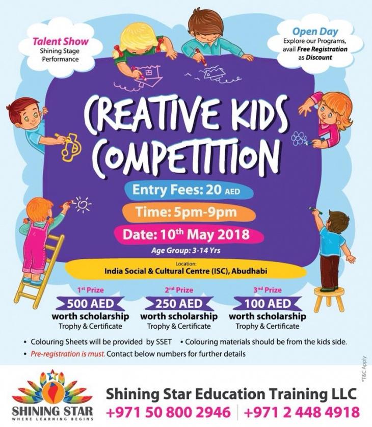 Creative Kids Competition   Tickikids Abu Dhabi