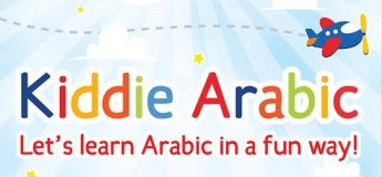 Kiddie Arabic