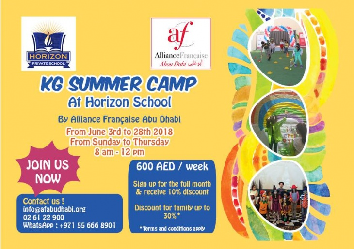 CG Summer Camp