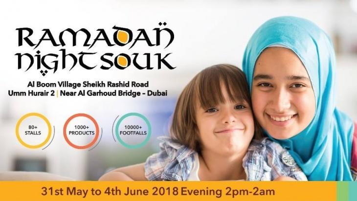 Ramadan Night Souk