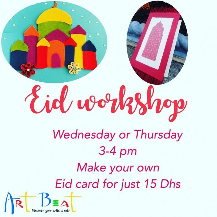 Eid Cards Making Workshop