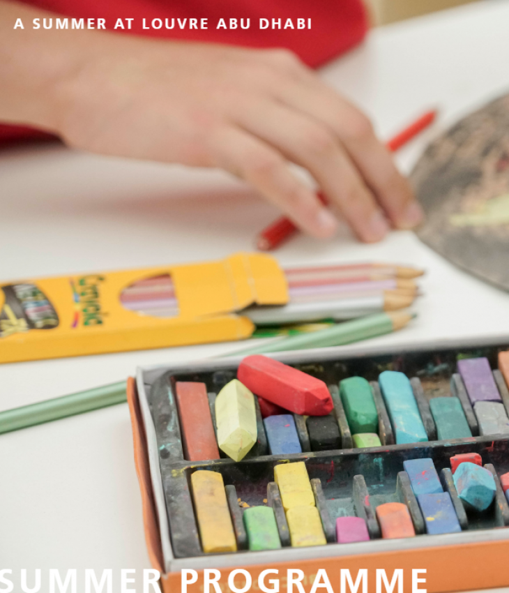 Summer Programme for Kids at Louvre Abu Dhabi
