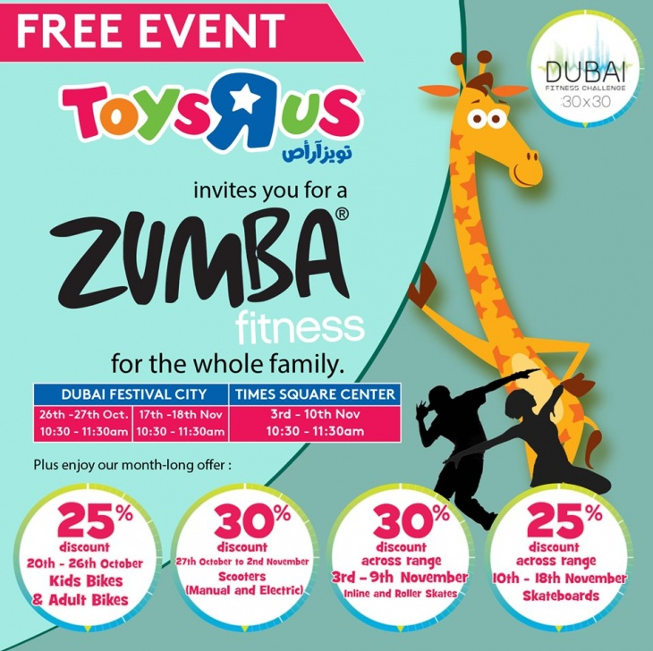 Zumba Fitness Challenge Toys R Us Times Square Center