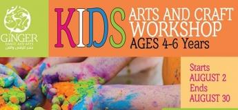 Kids Arts and Crafts Workshop