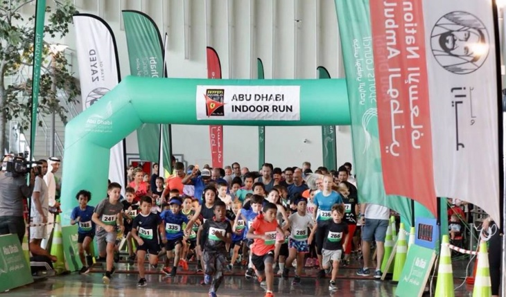 Abu Dhabi Sports Council Indoor Run 3