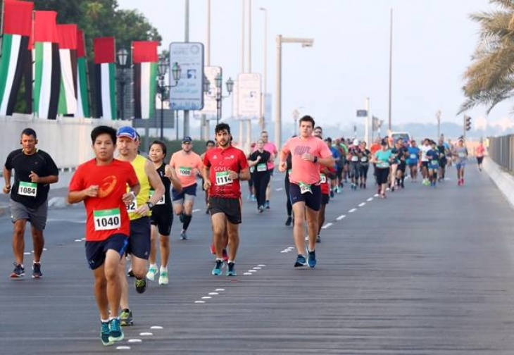 Abu Dhabi Sports Council City Run: Race 1