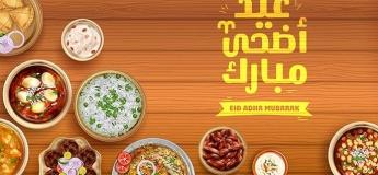 Eid Al Adha Brunch