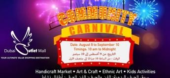 Dubai Outlet Mall Community Carnival
