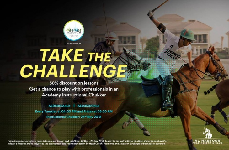 Dubai Fitness Challenge at Al Habtoor Polo Resort & Club