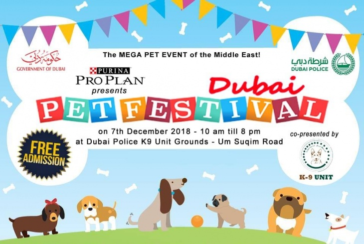 Dubai Pet Festival 2018
