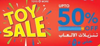 Kiddy Zone Toy Sale