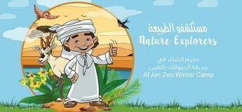 Winter Camp @ Al Ain Zoo