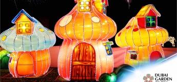 Art Park @ The Glow Park