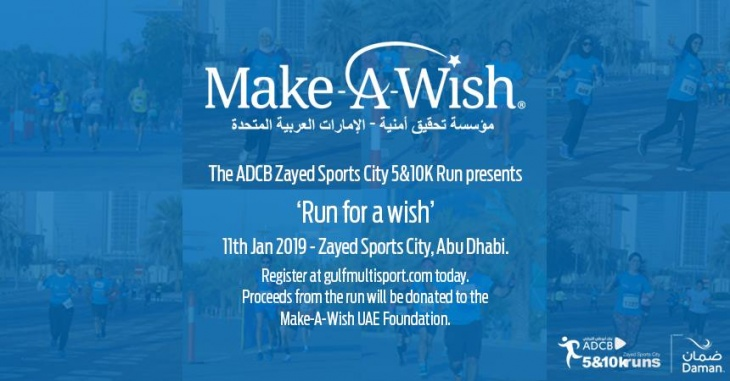 Run for a Wish