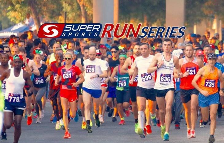 Super Sports Run Series 2018/19, Race 3