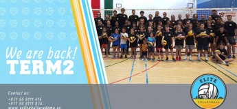 Volleyball at EIS Meadows