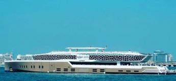 Mega Yacht Dinner Cruise by The Westin