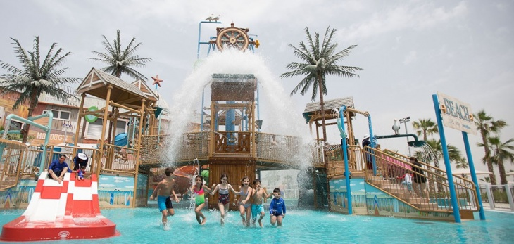 Laguna Waterpark