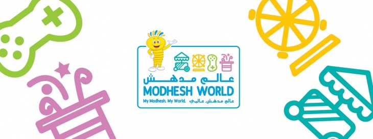Modhesh world tickikids dubai gumiabroncs