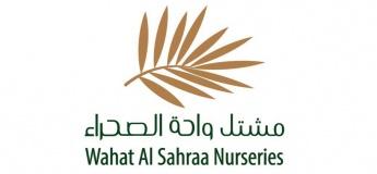 Wahat Al Sahraa